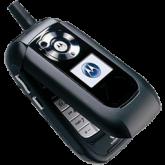 Motorola v1050 (PNG, 256x256)